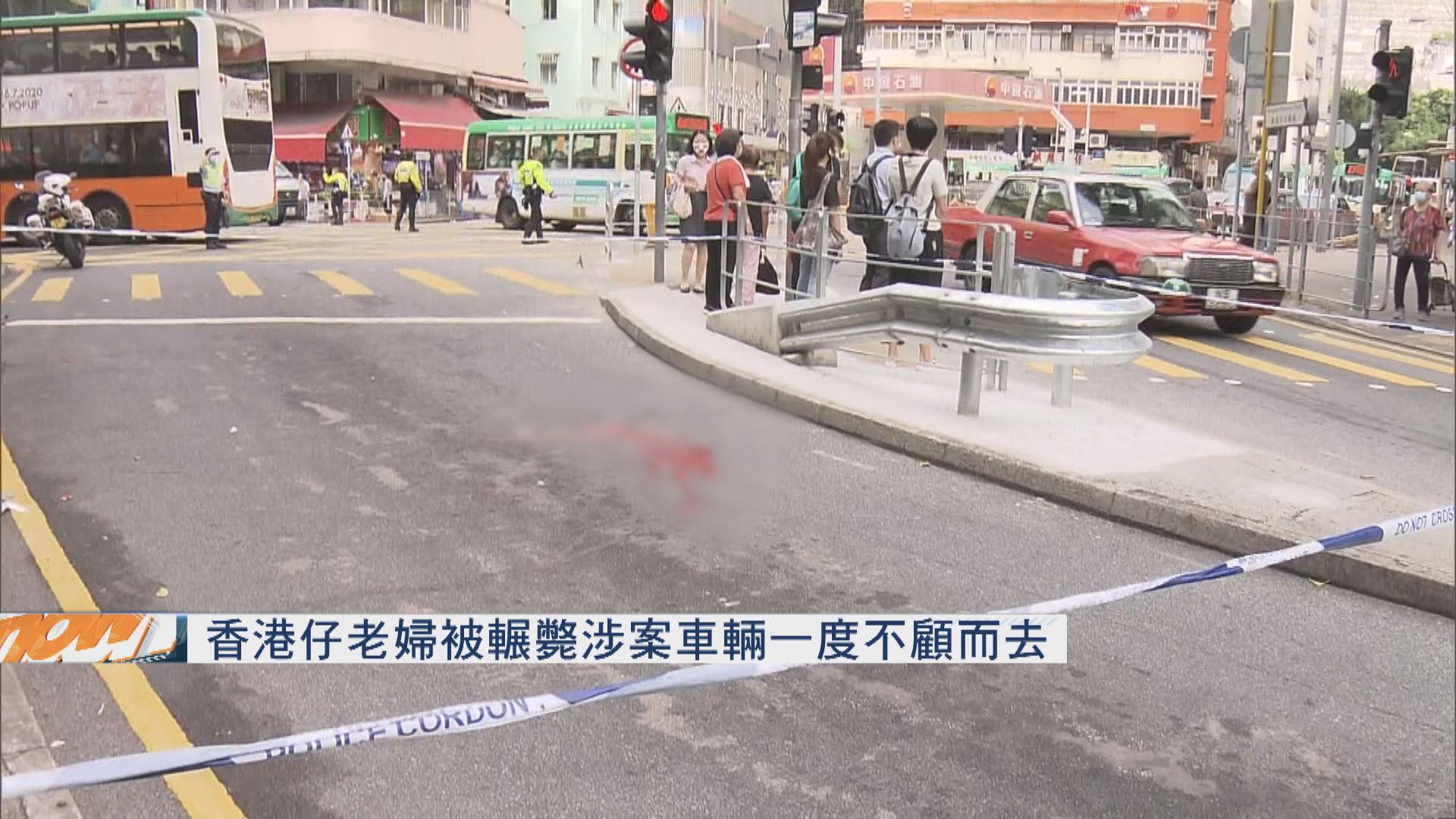 香港仔一老婦被泥頭車輾斃 涉案司機在將軍澳被捕