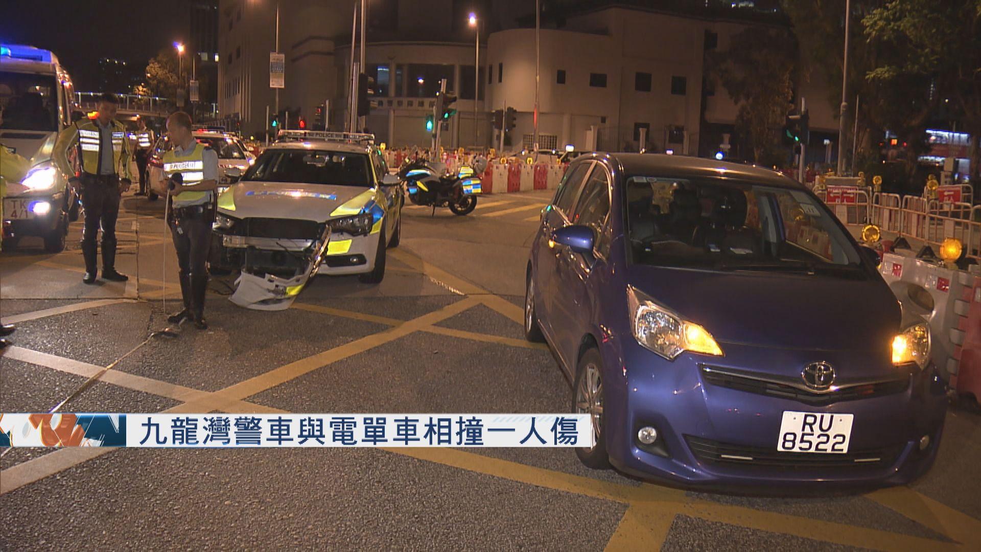 九龍灣警車與電單車相撞一人傷