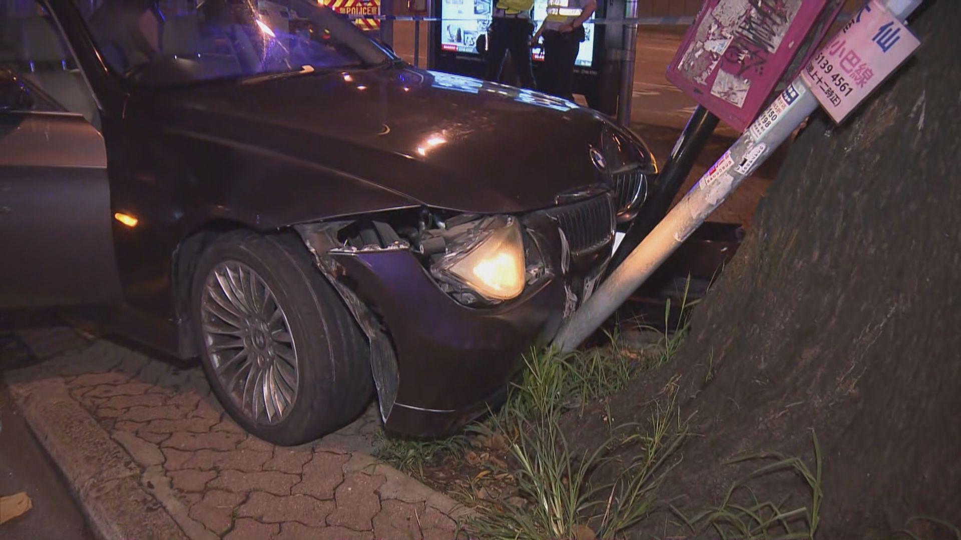 九龍城私家車撞途人 司機棄車逃去