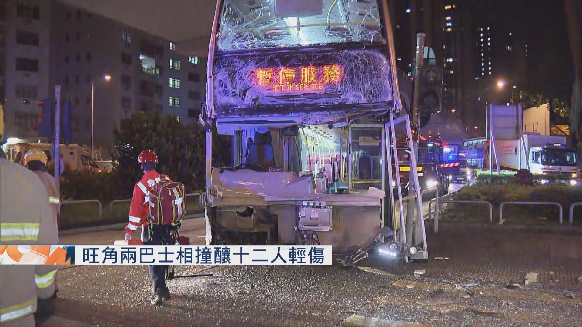旺角兩巴士相撞釀十二人輕傷