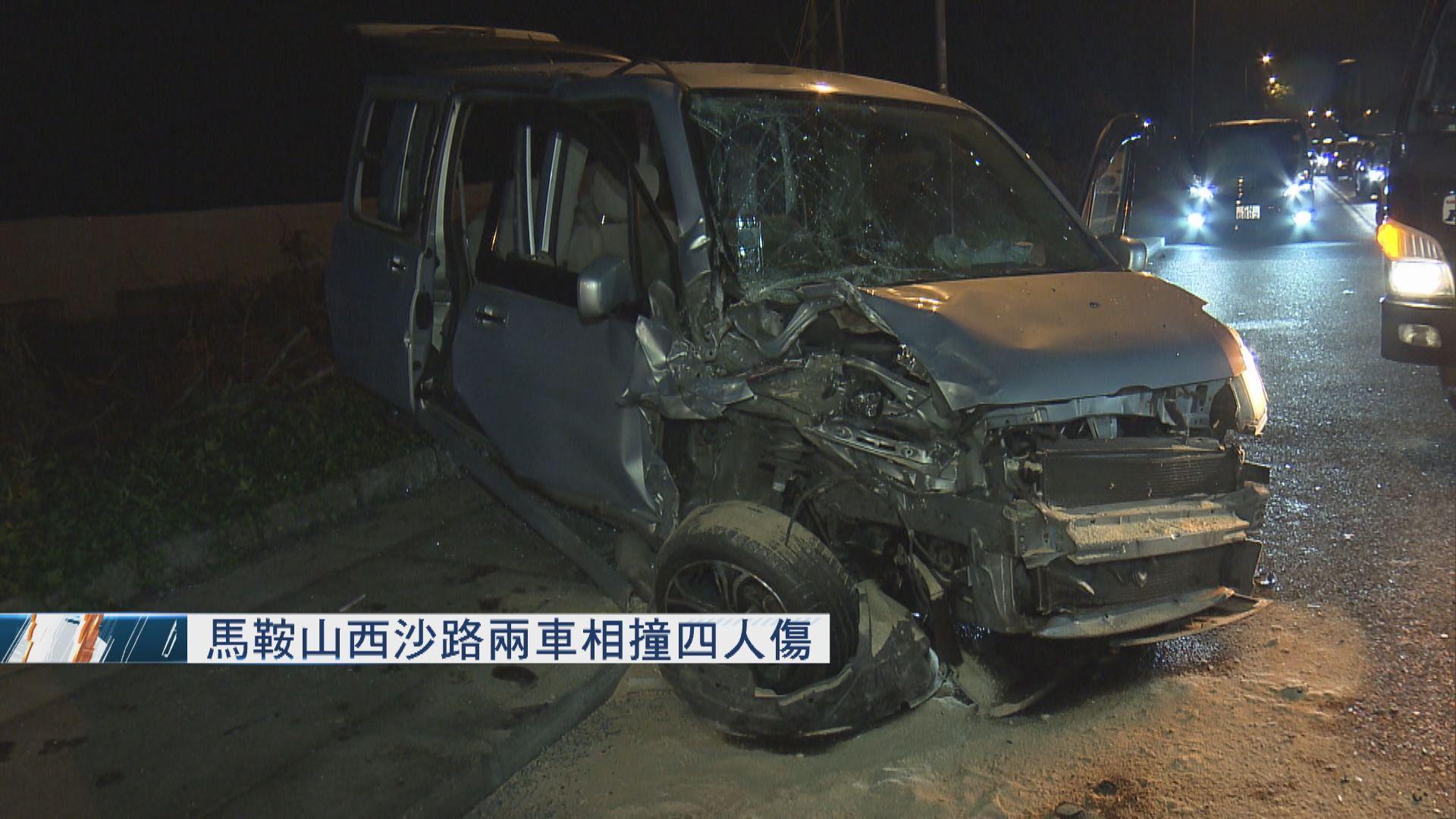 馬鞍山西沙路兩車相撞四人傷