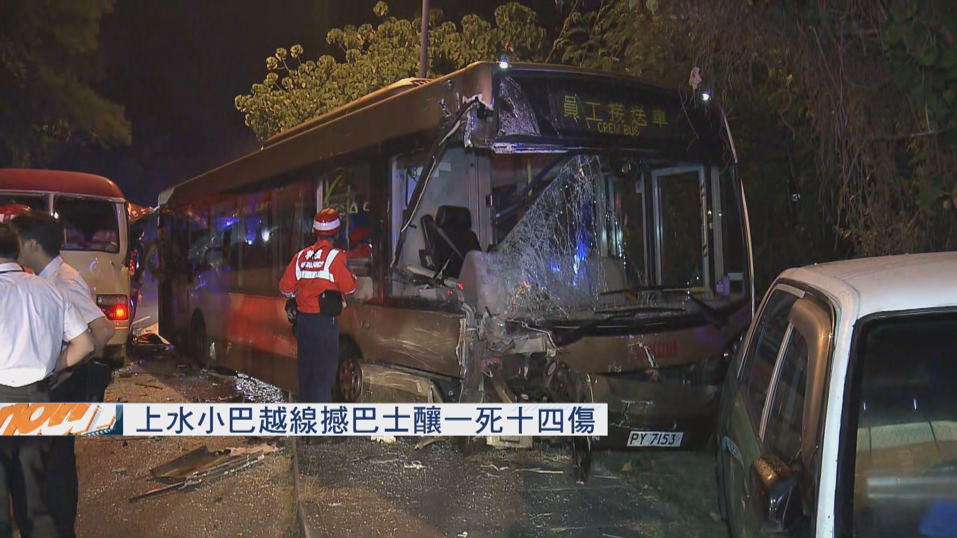 上水小巴越線撼巴士 小巴女司機亡另14傷