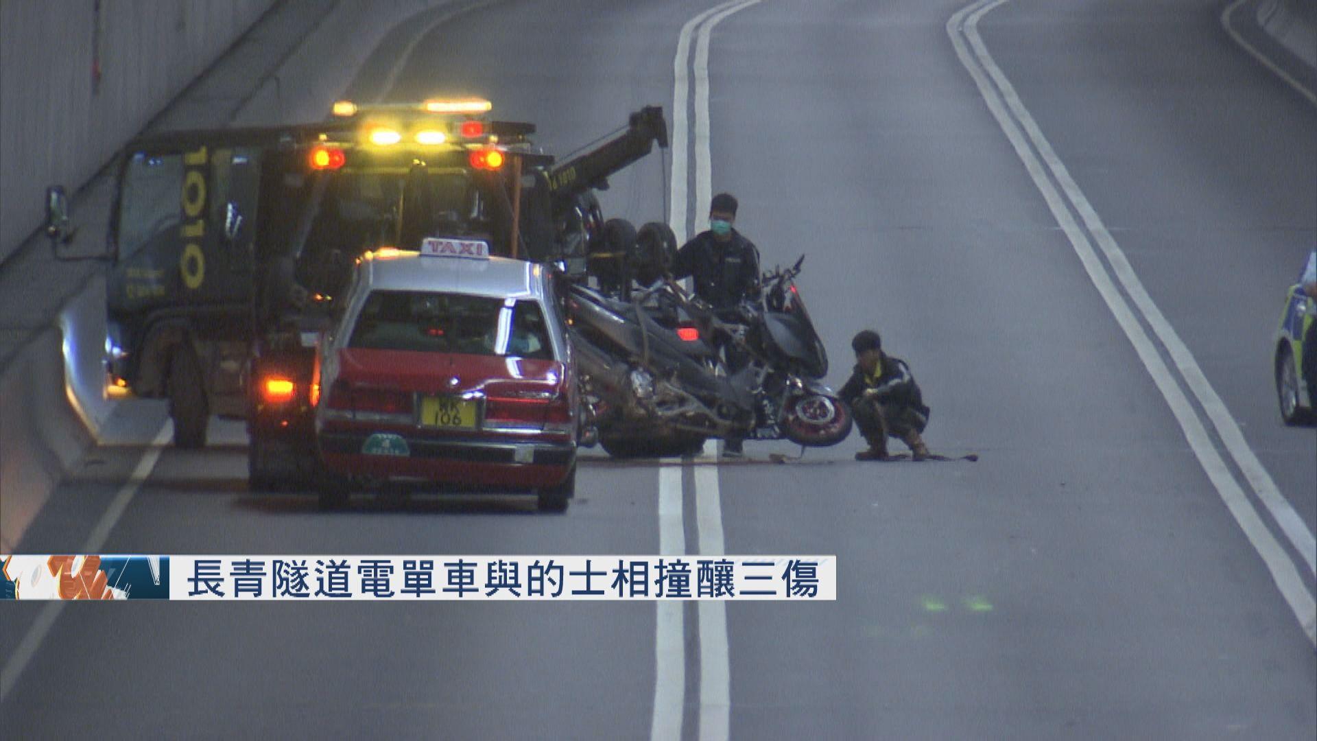 長青隧道電單車與的士相撞釀三傷