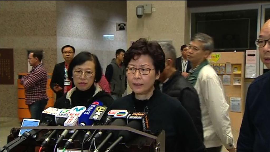 林鄭月娥承諾為受車禍影響家庭提供協助