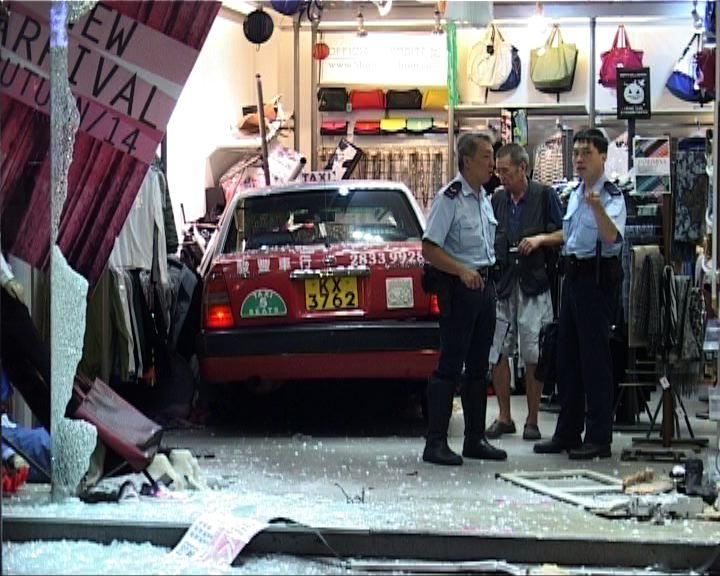 兩的士相撞衝入店舖三人傷