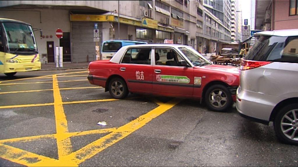長沙灣交通意外的士司機死亡