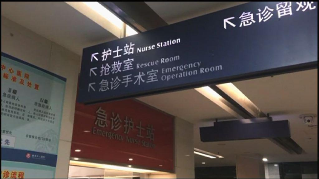香港團廣東南沙車禍 其中兩人仍在當地留醫