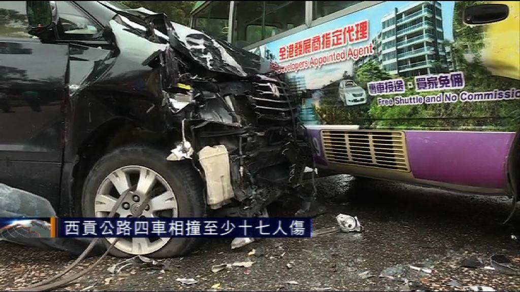 西貢公路四車相撞17傷 兩人傷勢嚴重