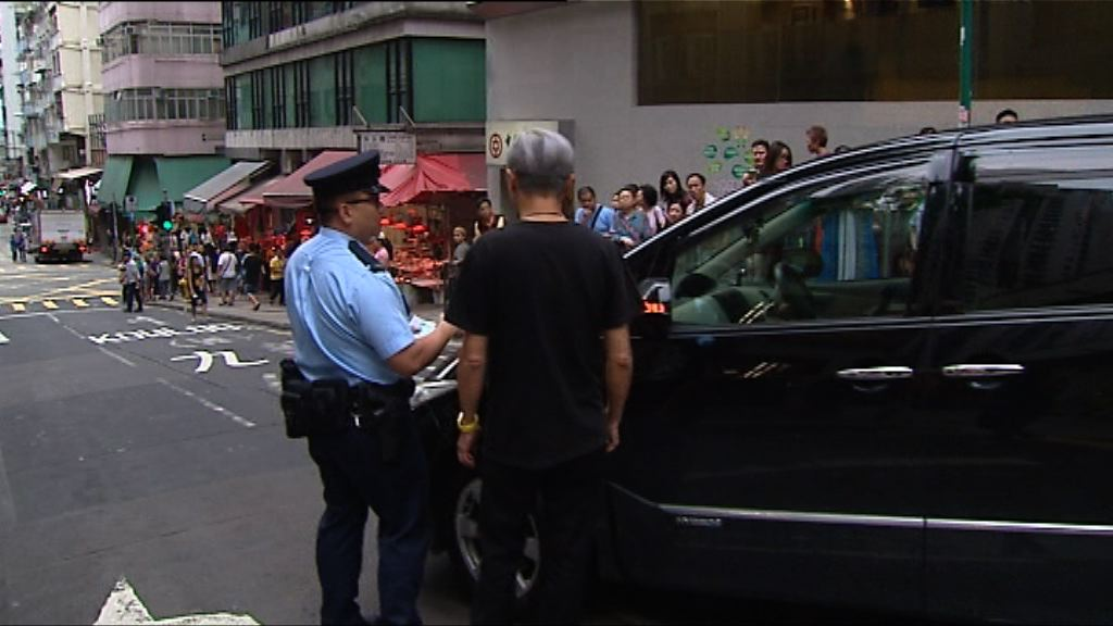 西環一老翁被私家車撞傷 司機被捕