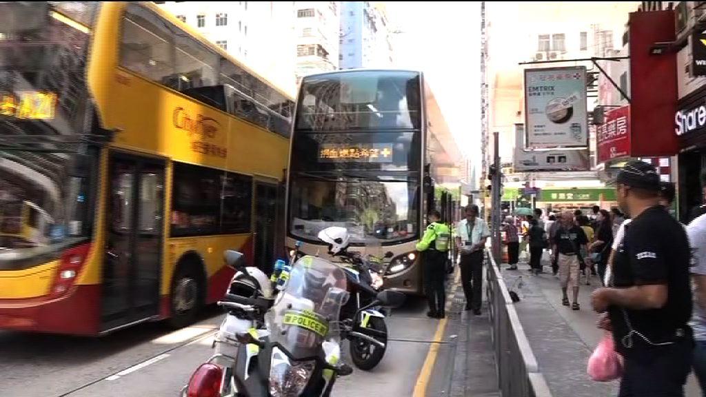 油麻地巴士撞傷三女途人