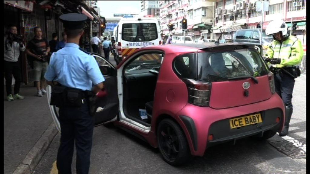 油麻地私家車瘋狂駕駛6人傷 司機在逃