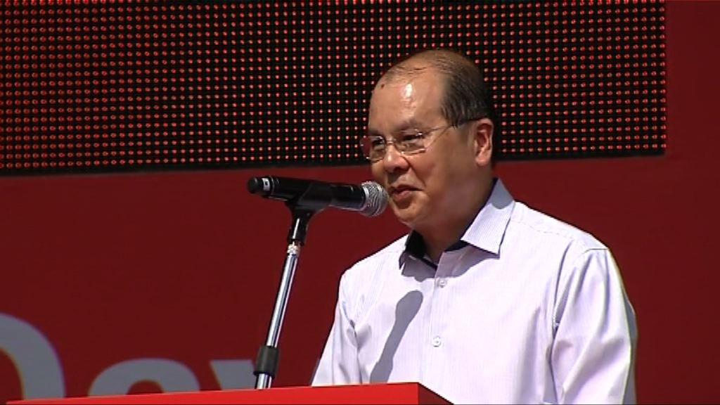 張建宗:譴責戴耀廷與23條立法扯不上關係