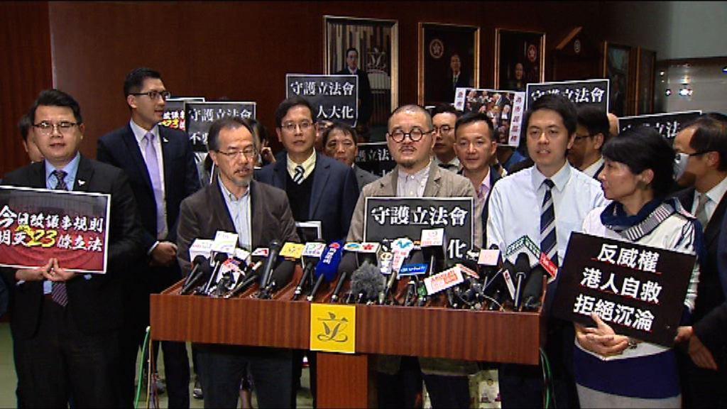 民主派聯署聲明促停止打壓戴耀廷