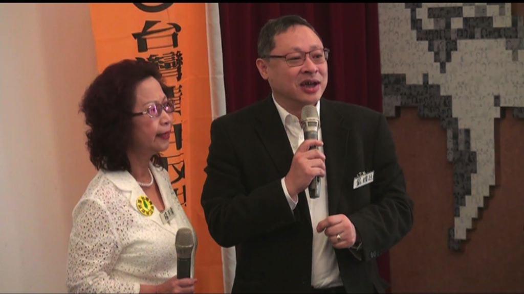 戴耀廷質疑香港開始以言入罪