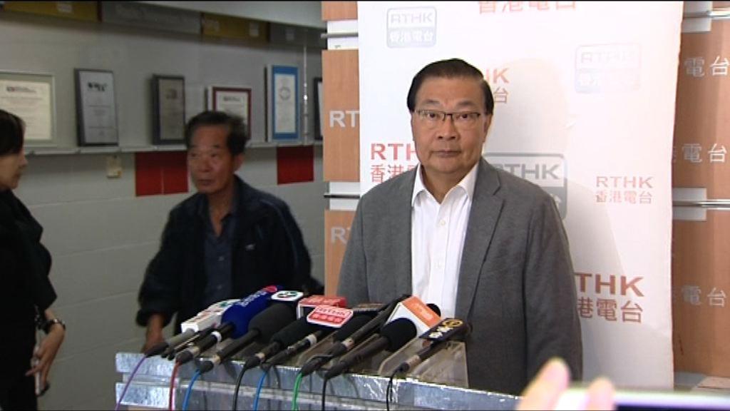 譚耀宗冀本屆政府任內完成23條立法