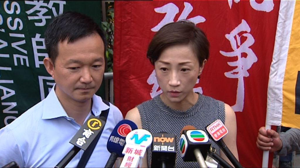 陳淑莊:戴耀廷言論並無違法