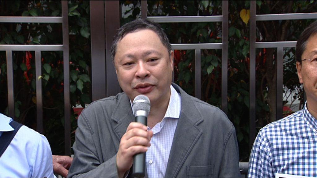 戴耀廷:沒機會申辯 聲明令他名譽受損
