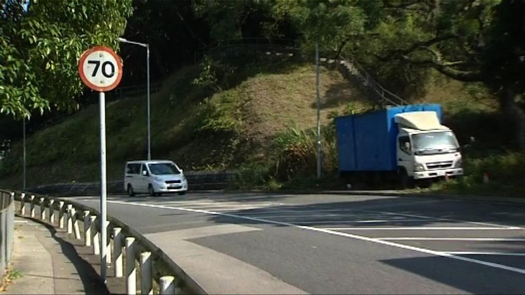 運輸署建議大埔公路部分路段降低車速