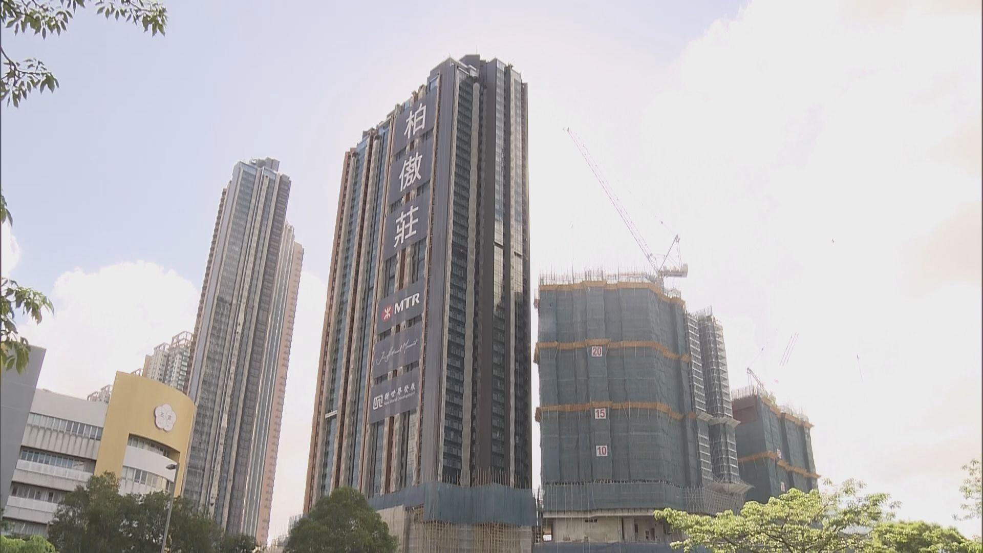 柏傲莊拆卸重建 建築測量師料混凝土廠出現問題
