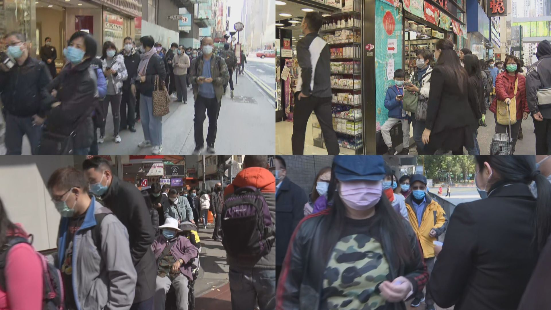 多區有人龍搶購口罩 有市民通宵排隊