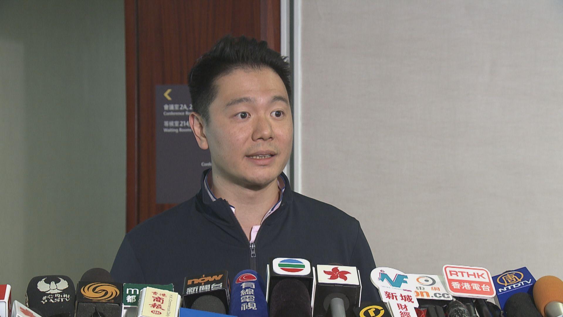 民建聯:修訂逃犯條例仍有迫切性