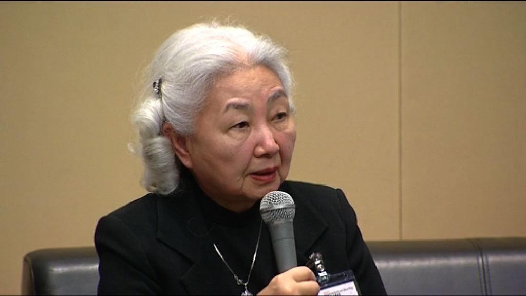 梁愛詩:香港不會出現兩國兩制