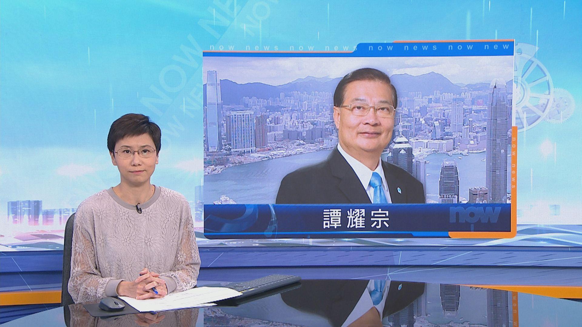 譚耀宗批民主派干擾議會運作 引民調指不適合做議員