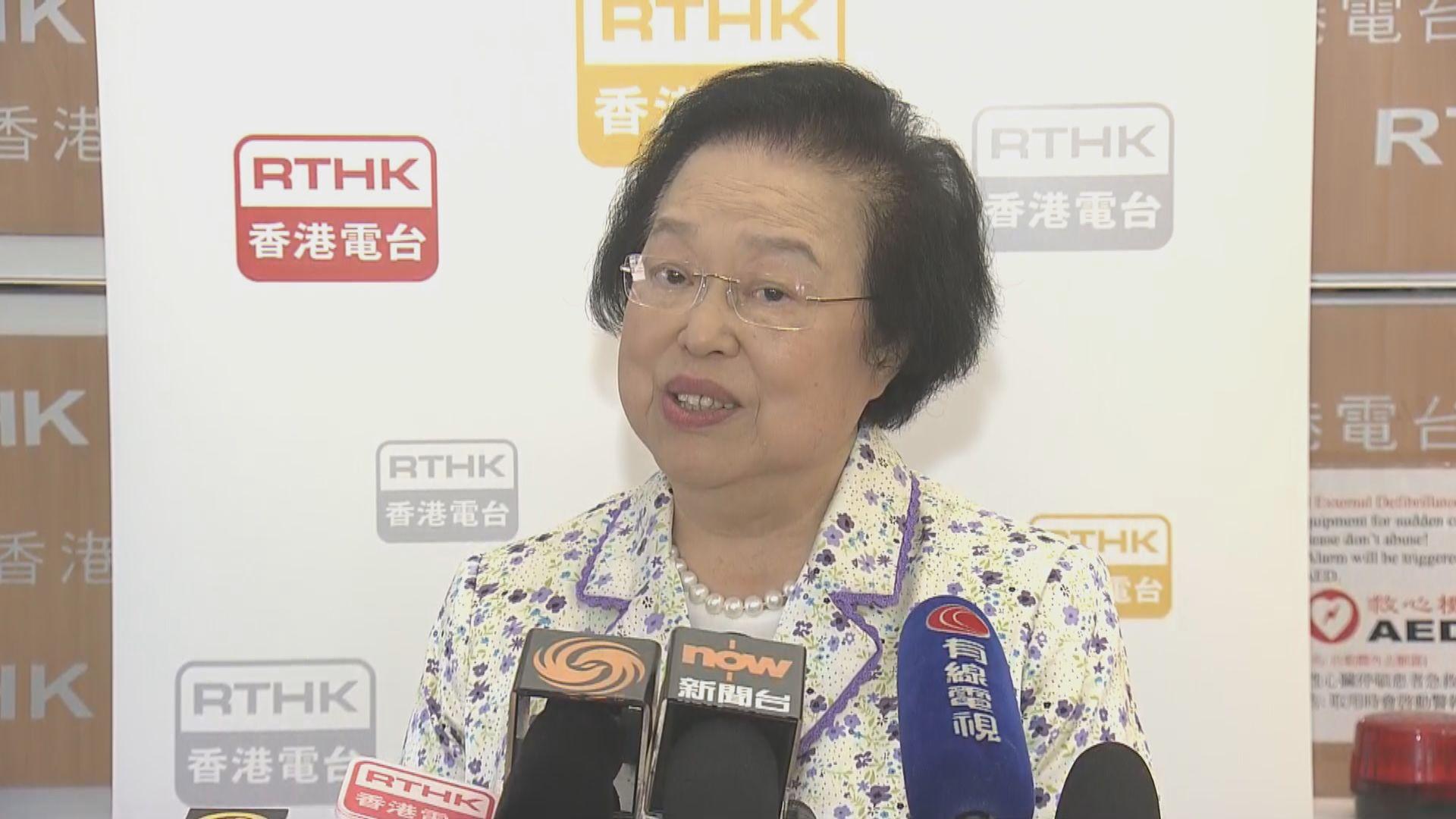 譚惠珠:禁蒙面法能減少年輕人參與非法集會