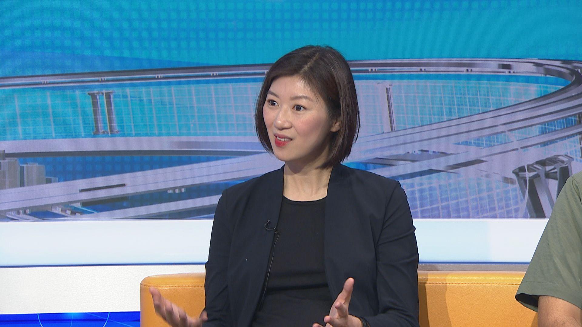 容海恩憂緊急法影響普通市民生活盼政府三思