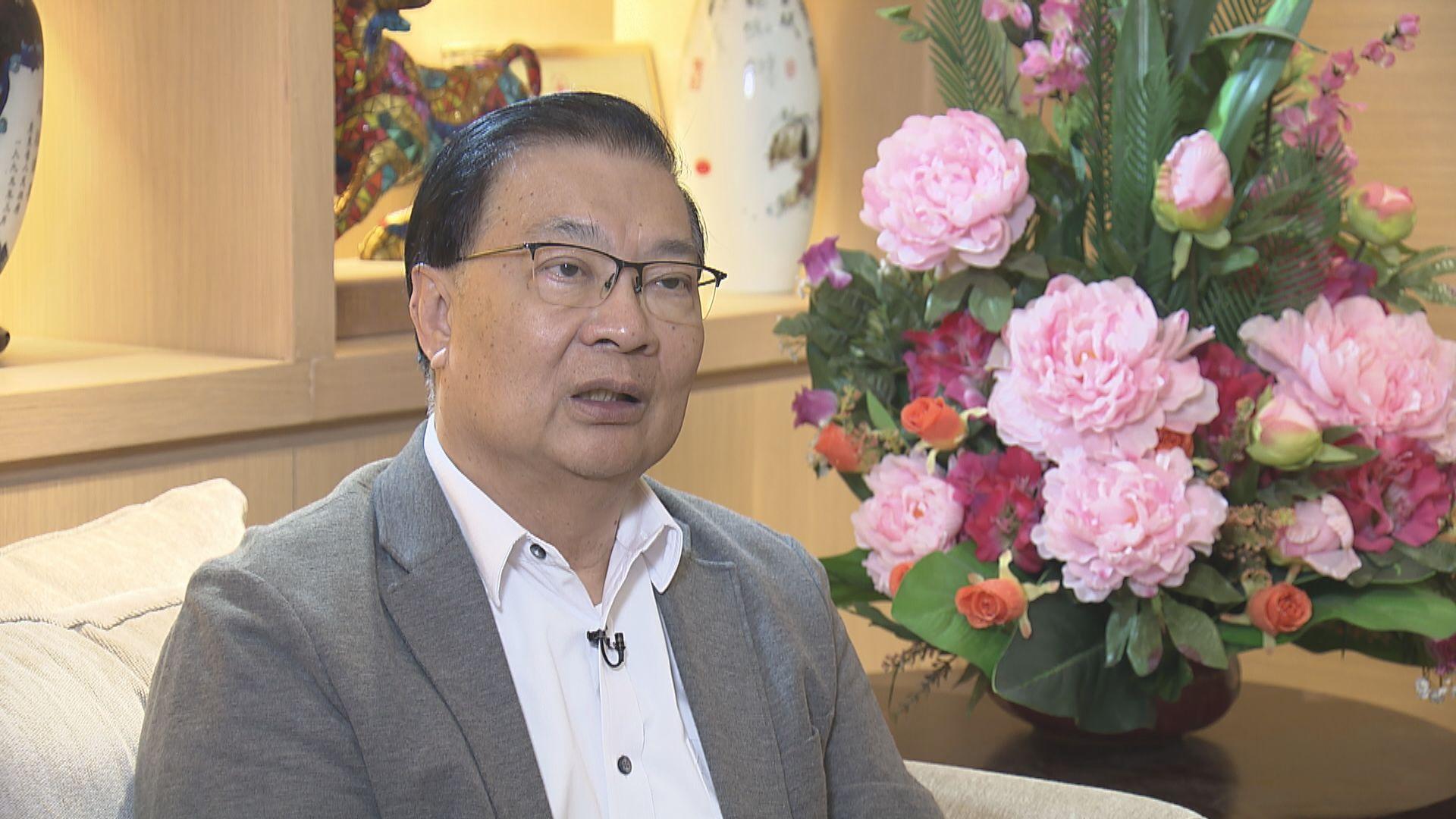 譚耀宗:議員或參選人反對港區國安法立法應被取消資格