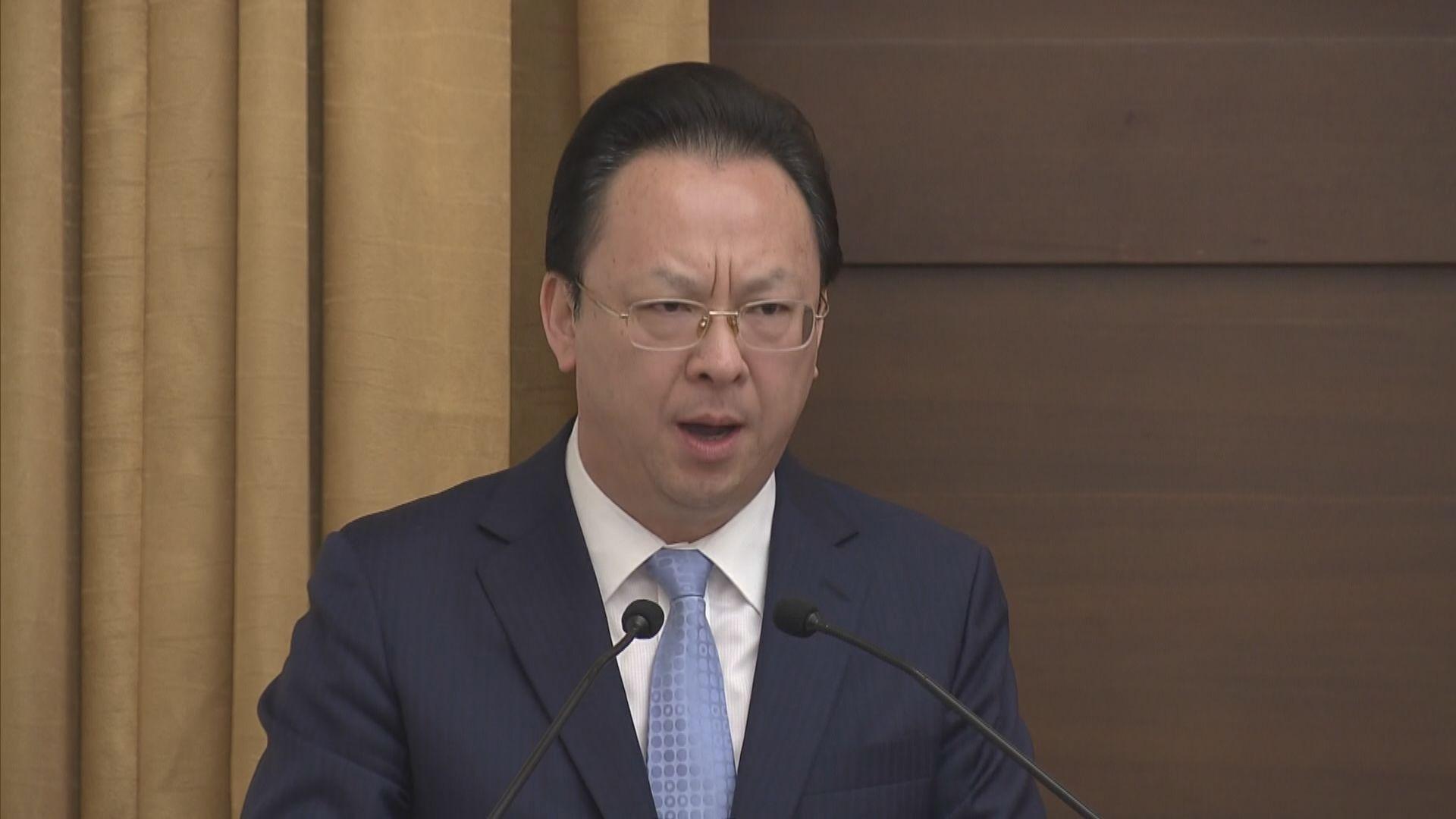中聯辦副主任:堅定支持特區政府懲治罪犯