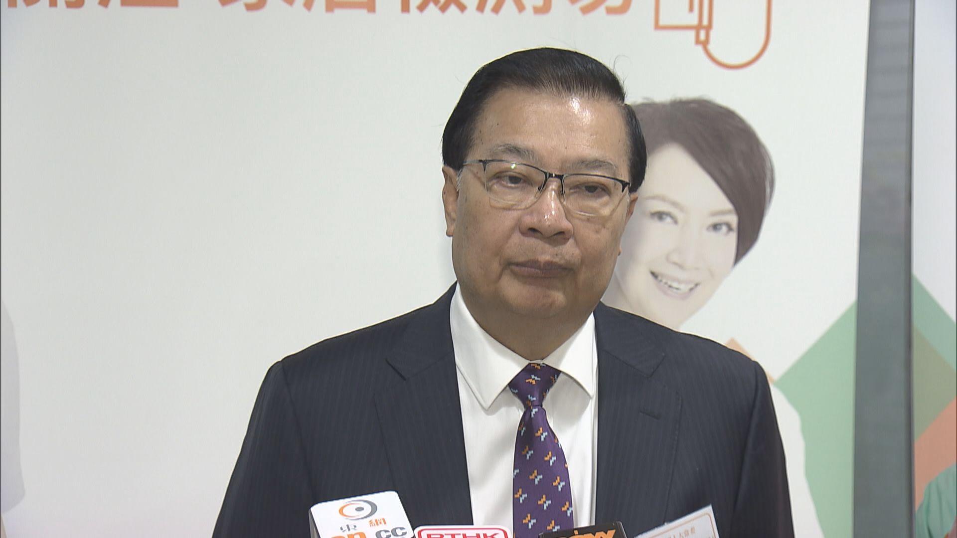 譚耀宗:獲邀參加改革開放代表團
