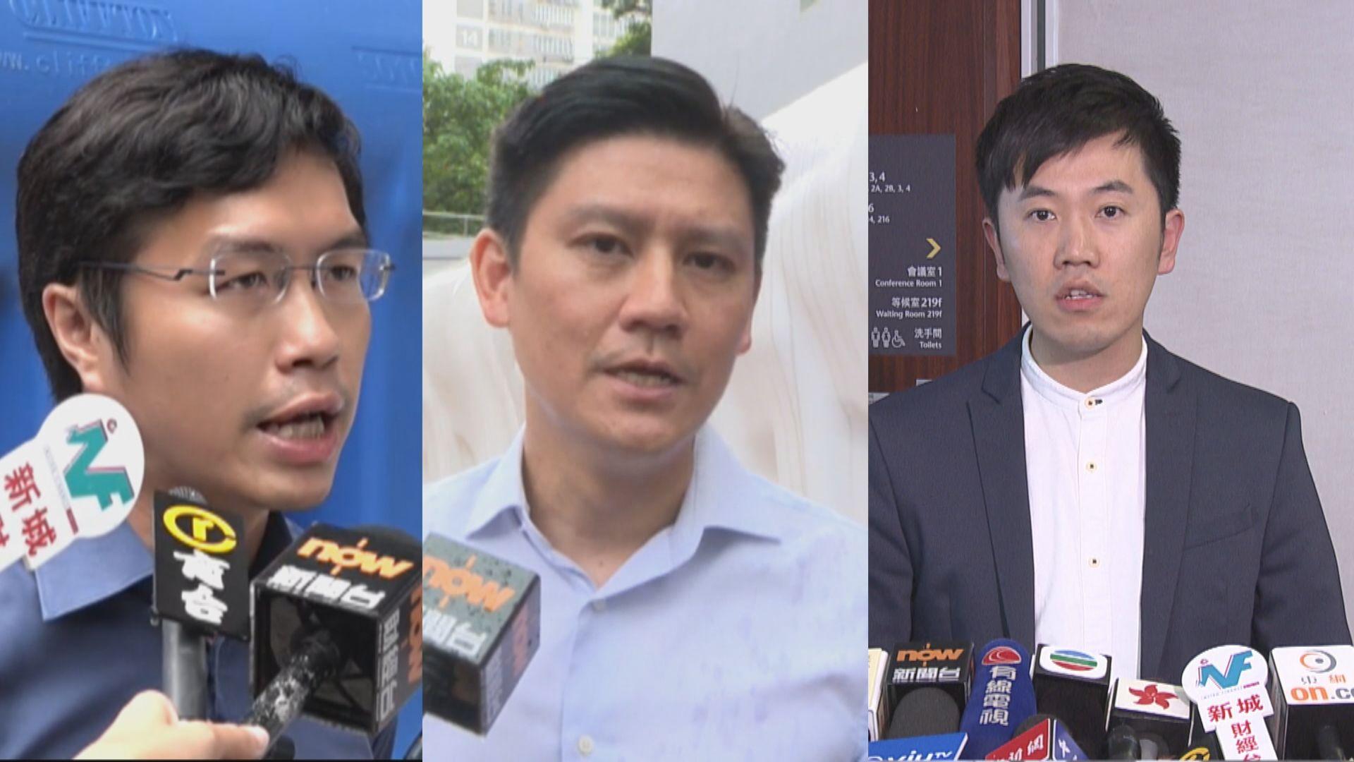 譚文豪區諾軒鄭松泰獲保釋 九月下旬須向警方報到