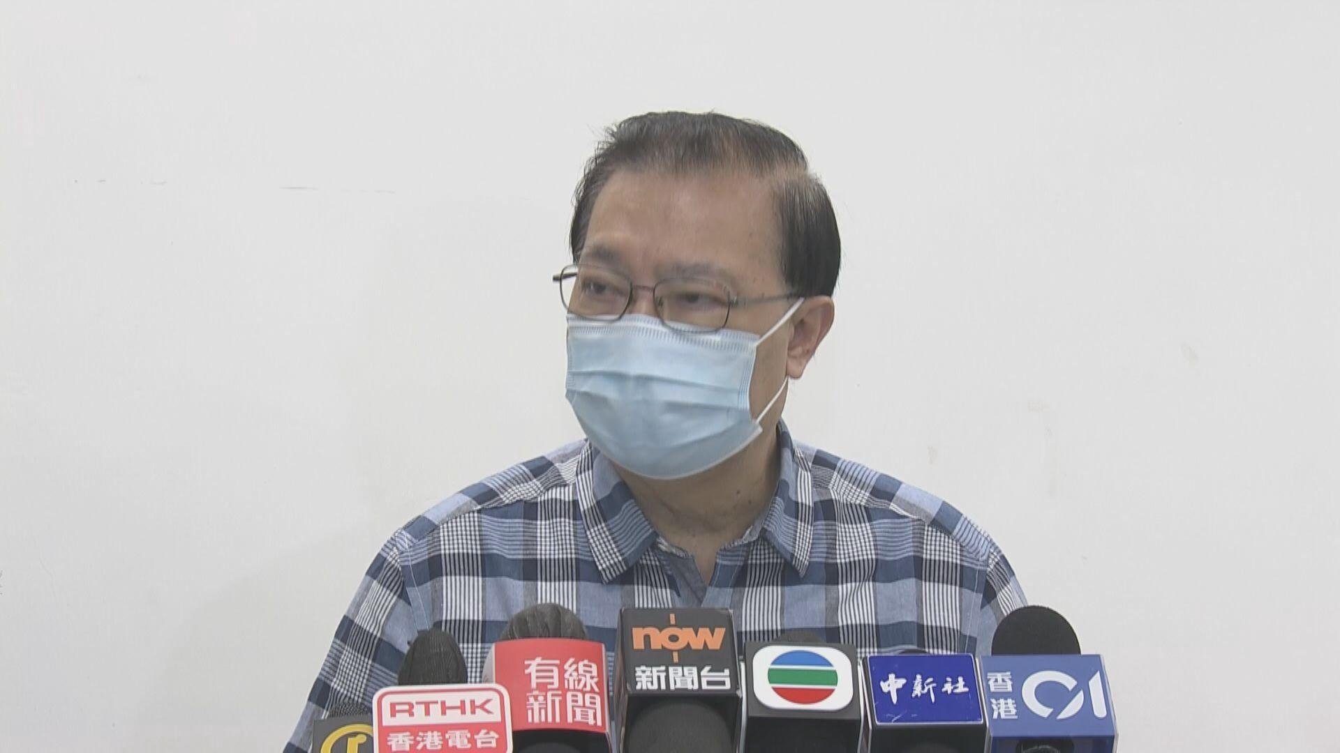譚耀宗:香港若不設追蹤功能健康碼 通關有難度
