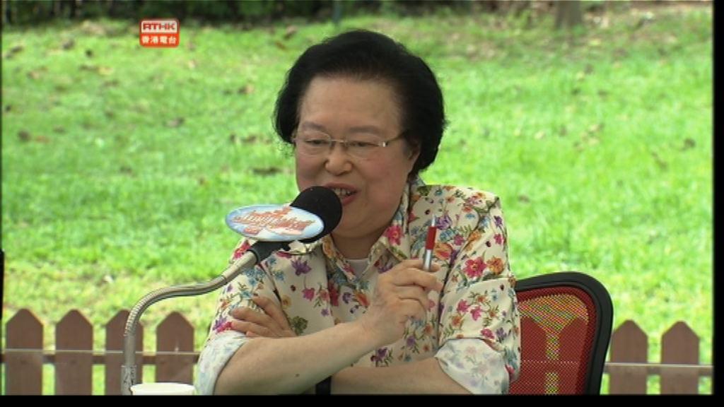 譚惠珠:張榮順指處理港獨毋須武力
