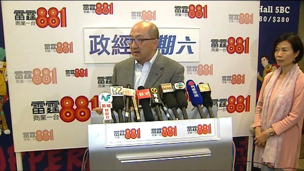 譚志源:已要求檢視資訊科技界選民登記制度