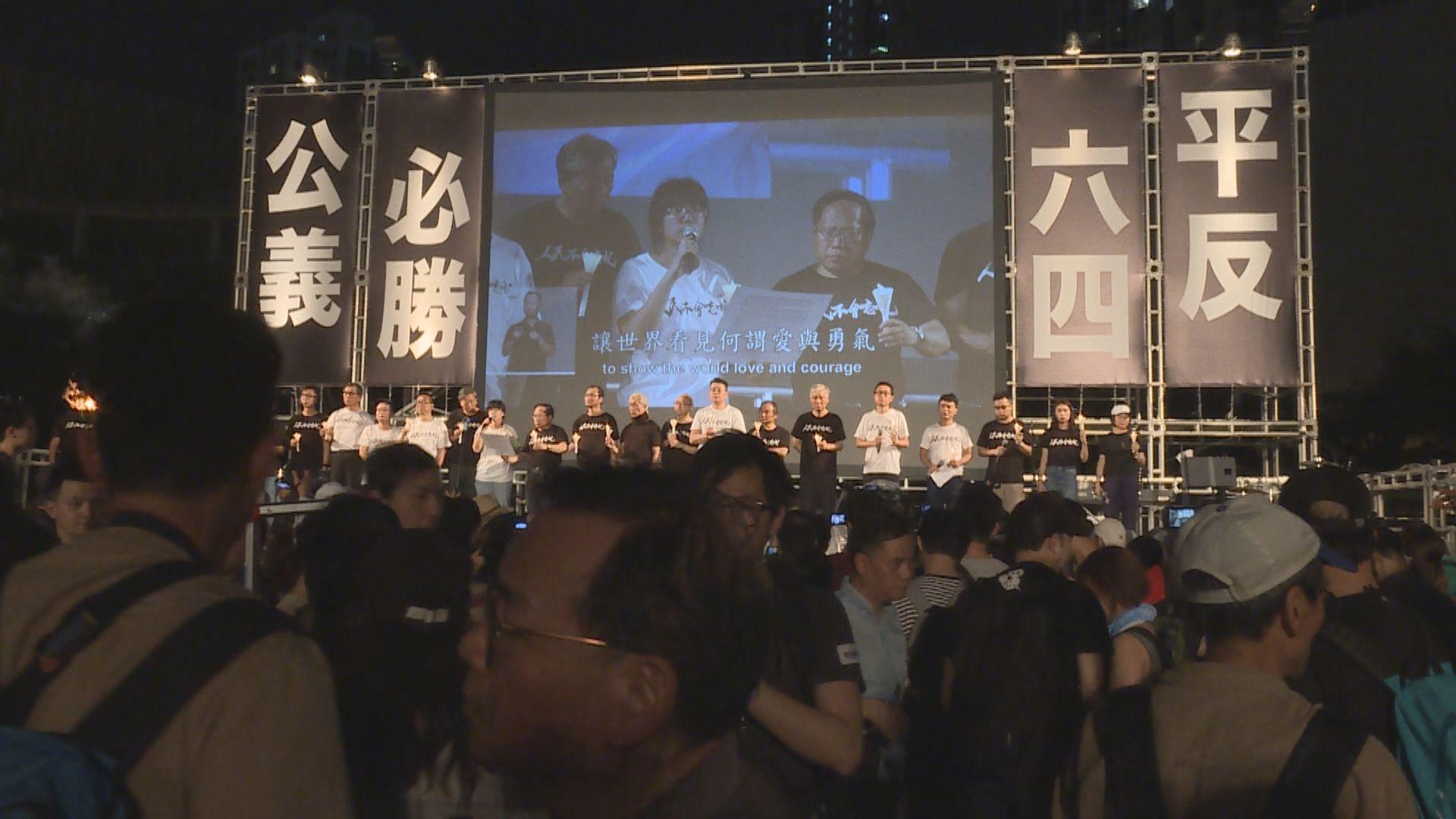 支聯會將表決是否解散 鄧炳強:解散非可免責