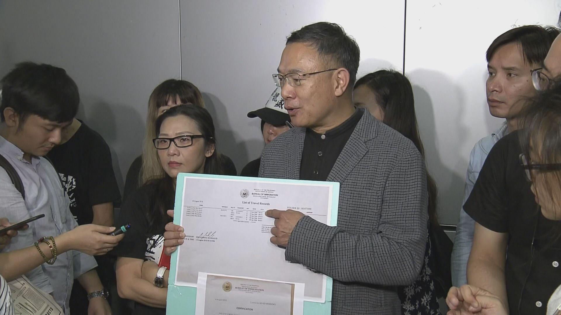 鄧龍威涉菲販毒案獲入境紀錄助翻案