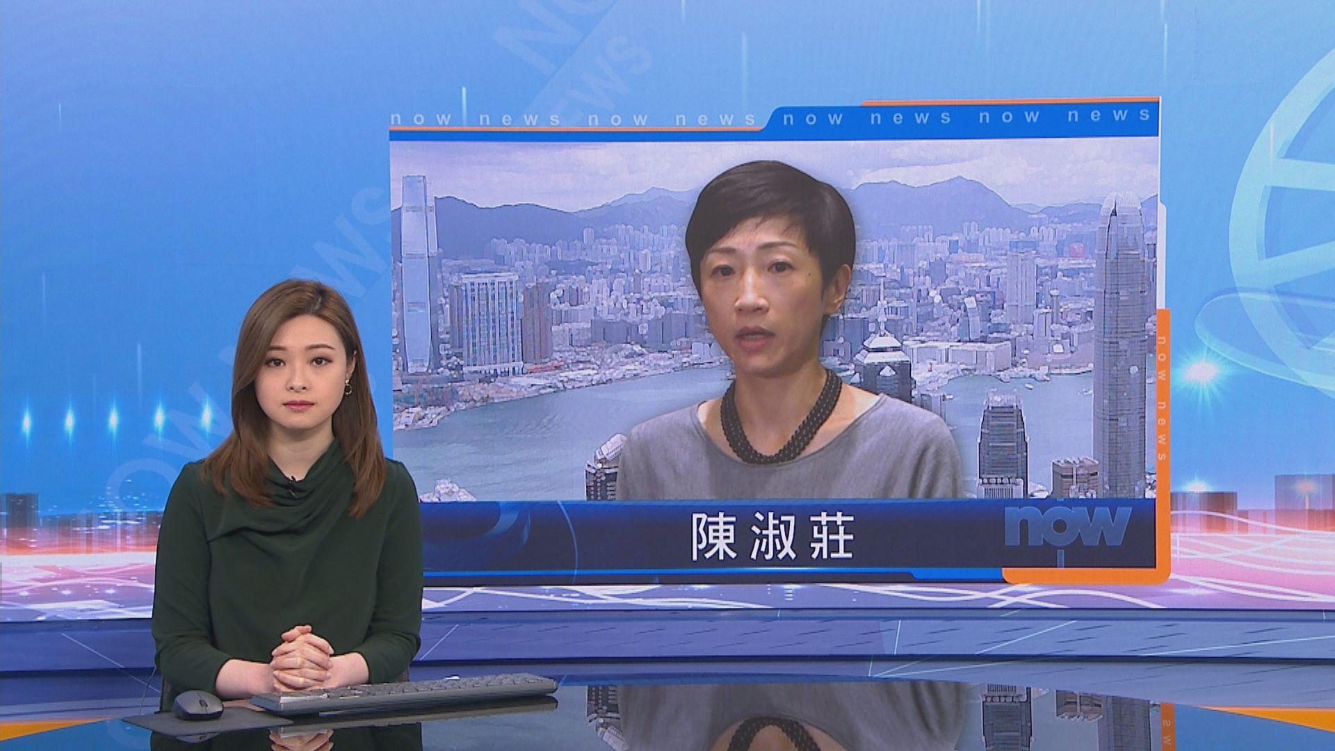 陳淑莊:政府可多宣傳新例 避免市民有不必要恐慌