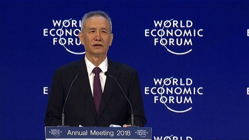 【加強溝通談判】劉鶴:中美雙方同意不打貿