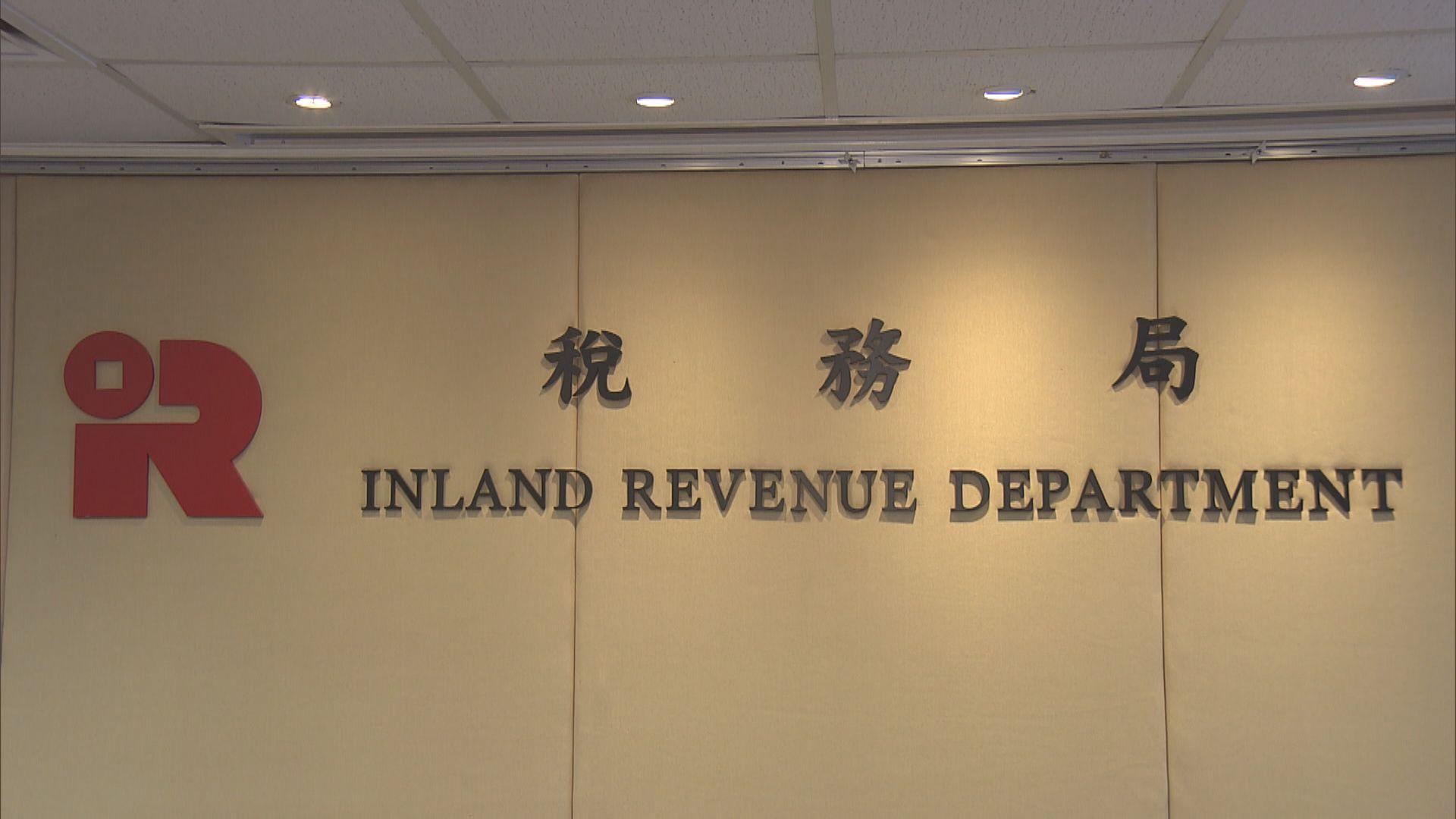 稅務局公布申請分期繳稅安排