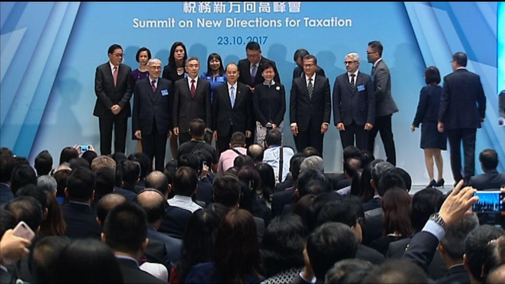 林鄭:稅務措施長遠有利本港經濟發展