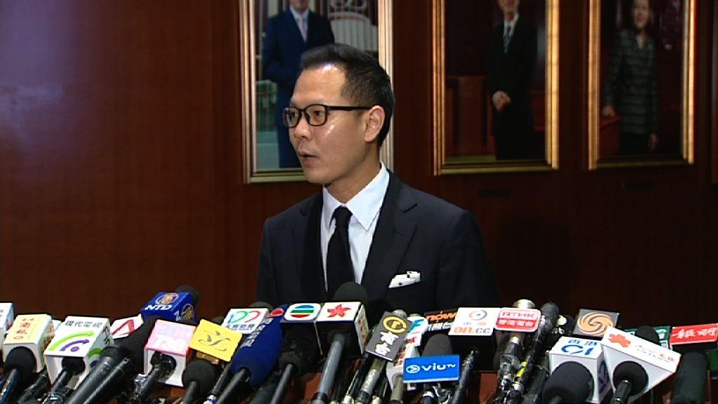 郭榮鏗反對空置稅不設追溯期