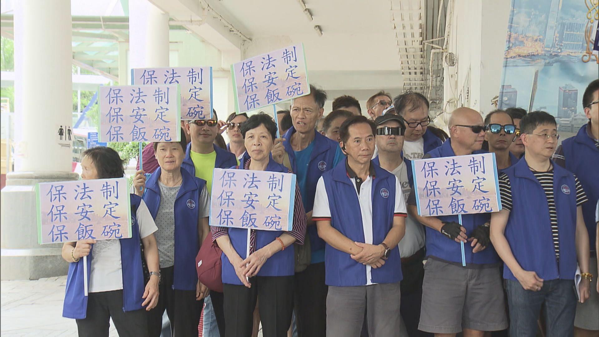 的士司機從業員總會集會抗議示威影響生計