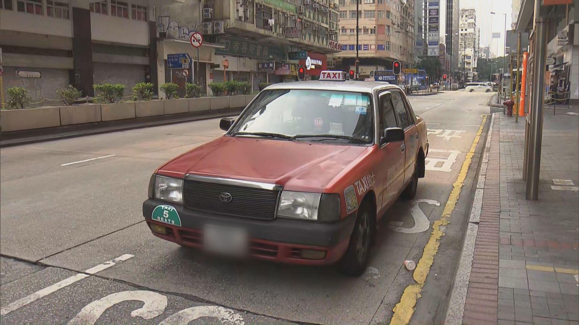 油麻地車內盜竊案 的士司機報稱失十萬元現金