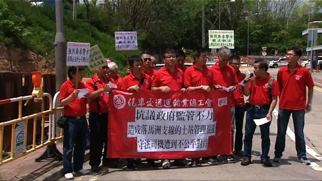 團體抗議落馬洲支線的士站打尖問題嚴重