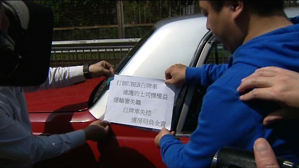 的士團體周四慢駛抗議政府縱容白牌車