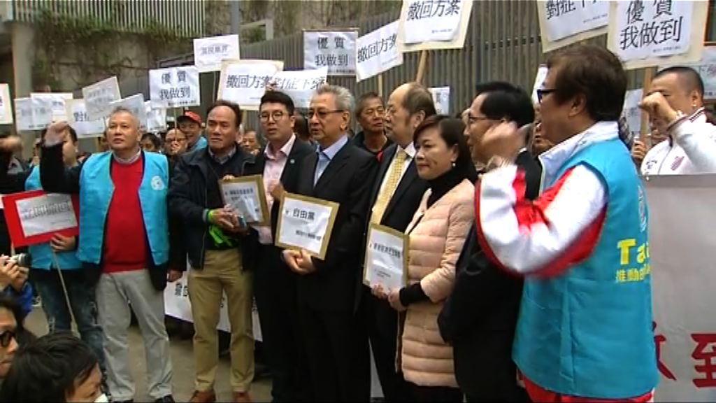 的士業界抗議 要求撤回專營方案