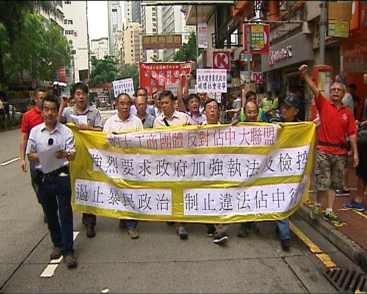 有的士團體遊行反佔中憂影響生計