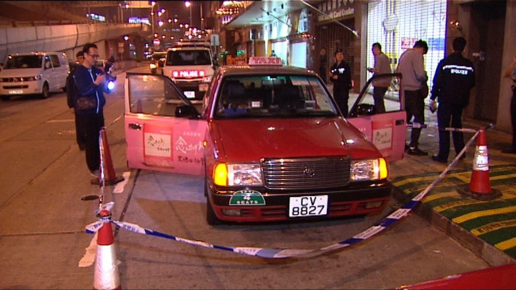 兩外籍漢中區搶的士撞車被捕